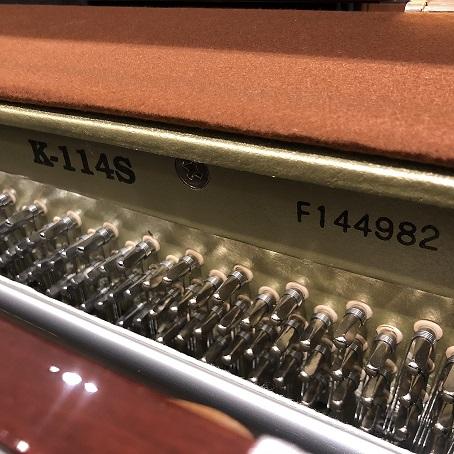 柏 流山 オススメ ピアノ カワイ K114SUⅡ