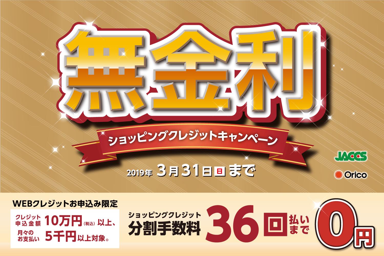 https://www.shimamura.co.jp/shop/kashiwa-h/information/20190114/4175