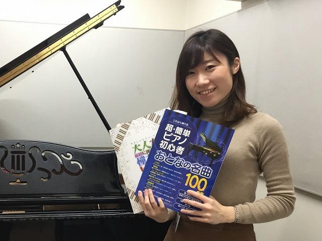 柏 ピアノ