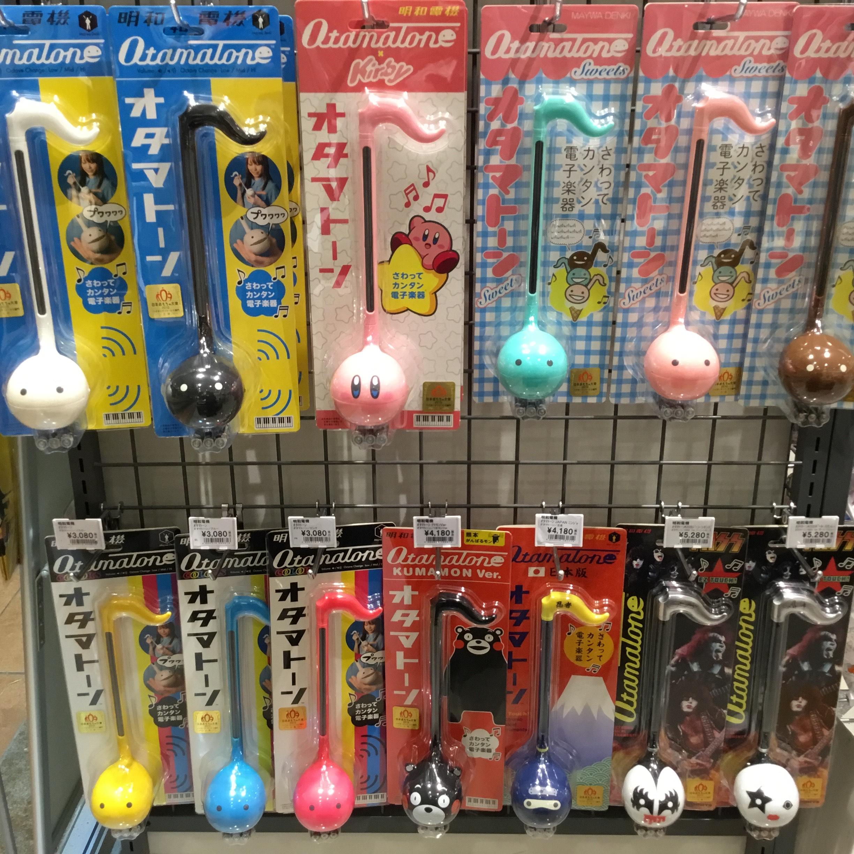 プレゼント ギフト 人気 オススメ オタマトーン 柏 柏の葉 楽器 子供用楽器 クリスマスプレゼント 日本おもちゃ大賞