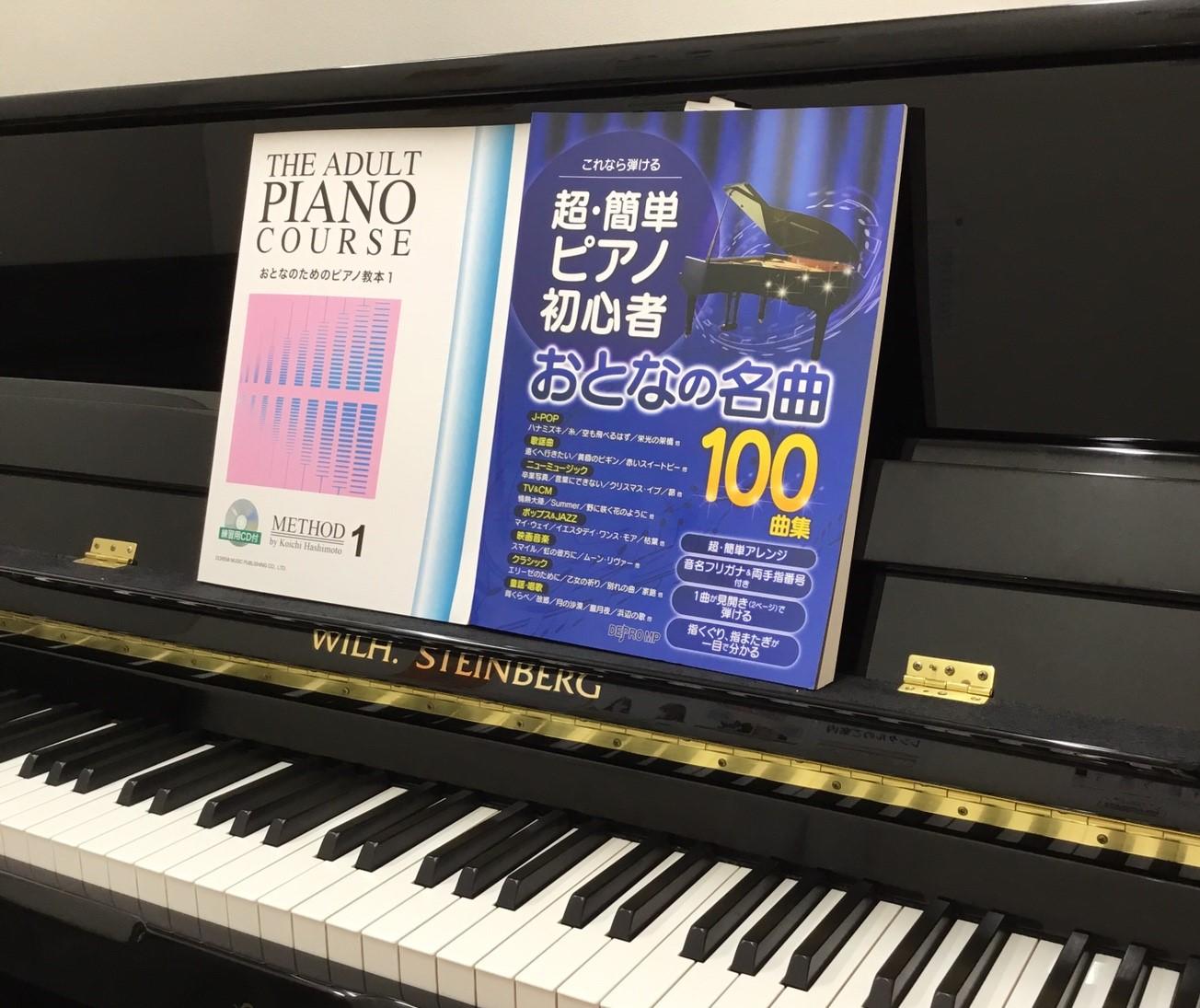 男性 ピアノ