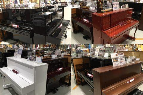柏 流山おおたかの森 松戸 野田 守谷 島村楽器 柏の葉店 アップライトピアノ中古ピアノ人気