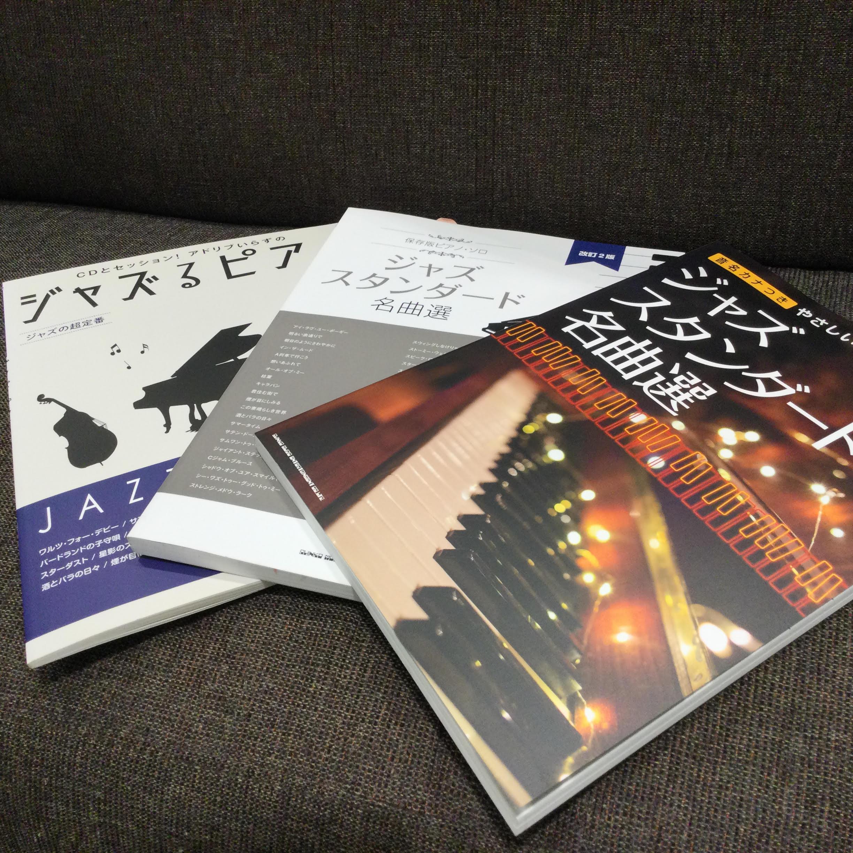 ピアノ レッスン 千葉 東京 埼玉 茨城 柏の葉 柏 ピアノ教室