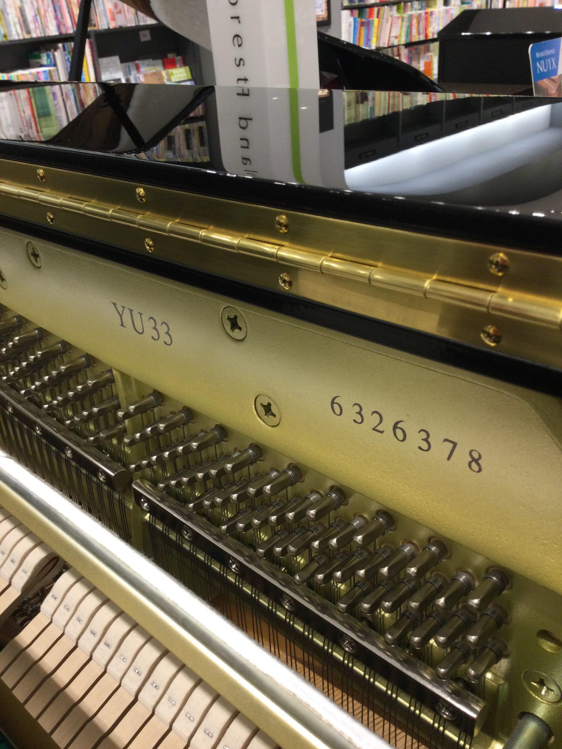中古YU33 柏 流山おおたかの森 松戸 野田 守谷 島村楽器 柏の葉店 アップライトピアノ中古ピアノ人気