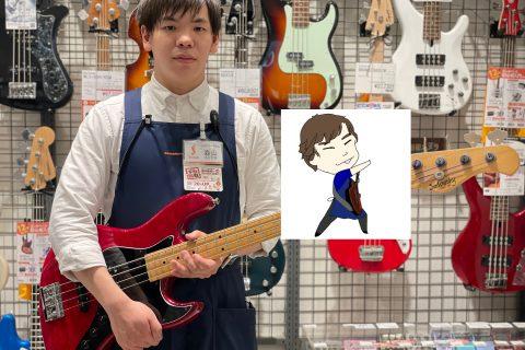 スタッフ写真ギター&ベースアドバイザー・中古森山