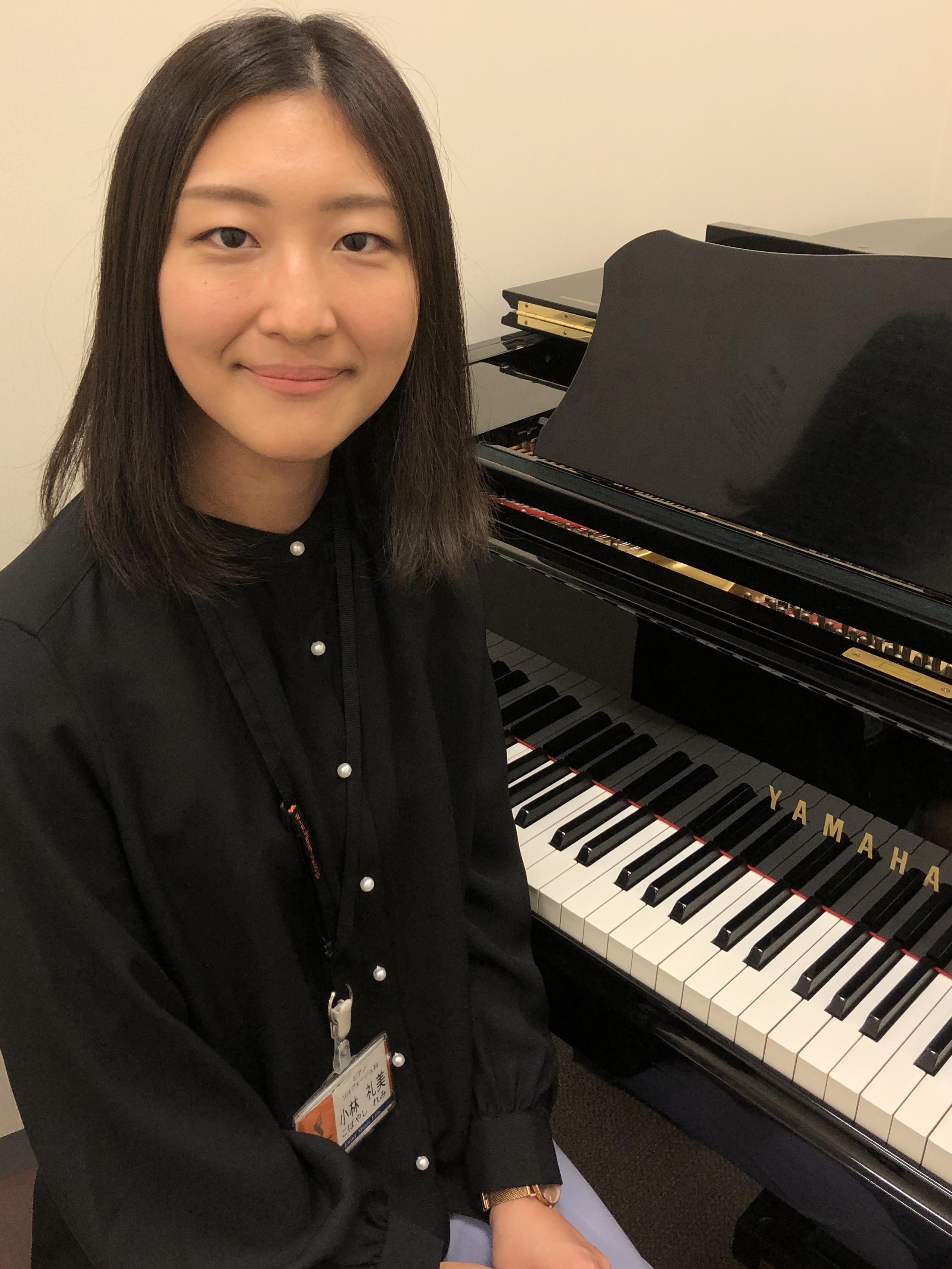 春日部 ピアノ教室 小林礼美