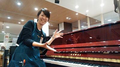 スタッフ写真ピアノ、キーボード、管楽器菊地