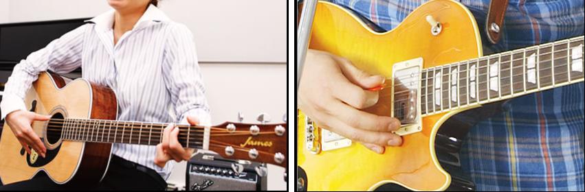 春日部 ギター 教室