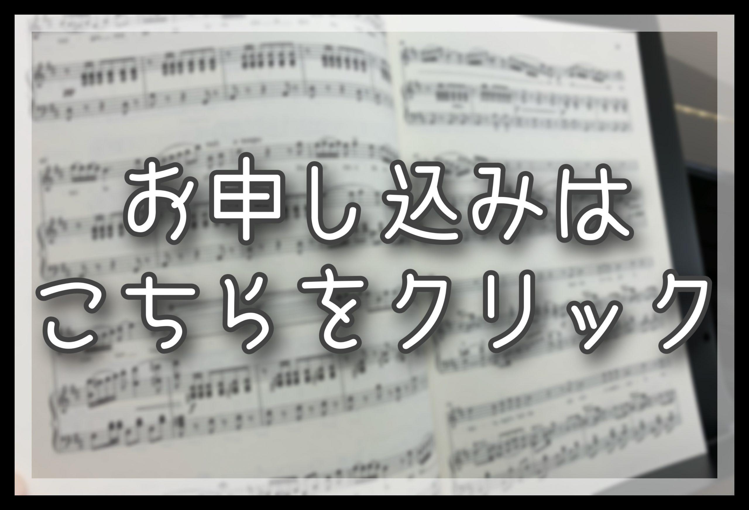 声楽 教室 春日部
