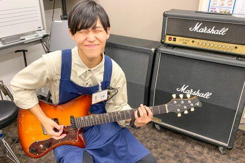 スタッフ写真ギター・ドラム小幡