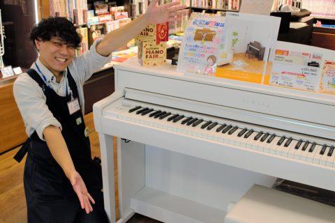 スタッフ写真<ギター・弦楽器アドバイザー>副店長/エレキギター/電子ピアノ山田築玖