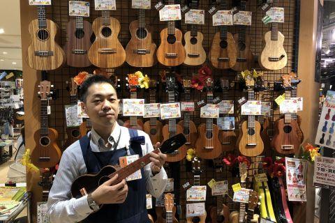 スタッフ写真アコースティックギター ウクレレ ギターアクセサリー柴田