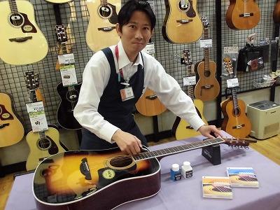 スタッフ写真ギターアクセサリー、弦、音楽教室吉田