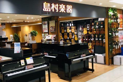 島村楽器丸井錦糸町クラシック店
