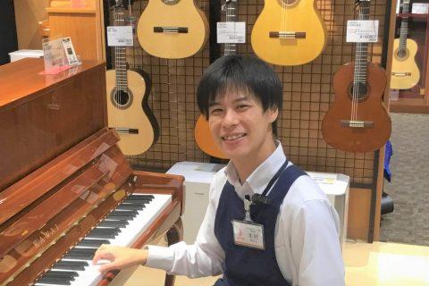 スタッフ写真副店長/ピアノ、クラシックギター、防音担当木村