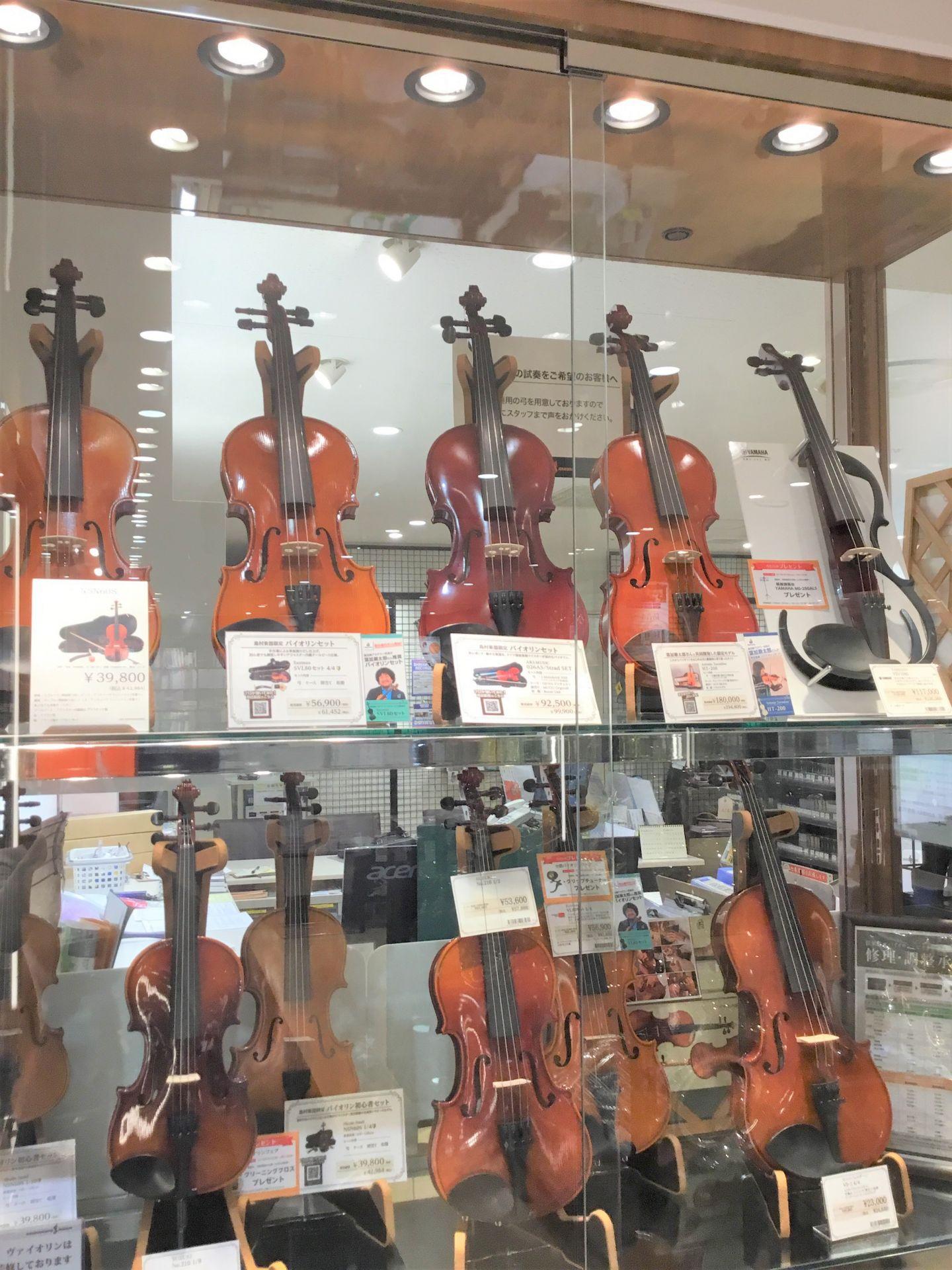 ヴァイオリンコーナー