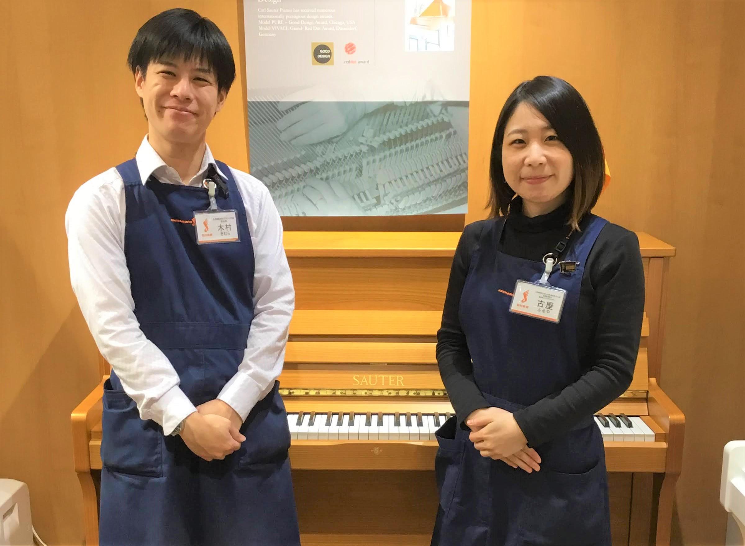 ピアノ担当木村・古屋