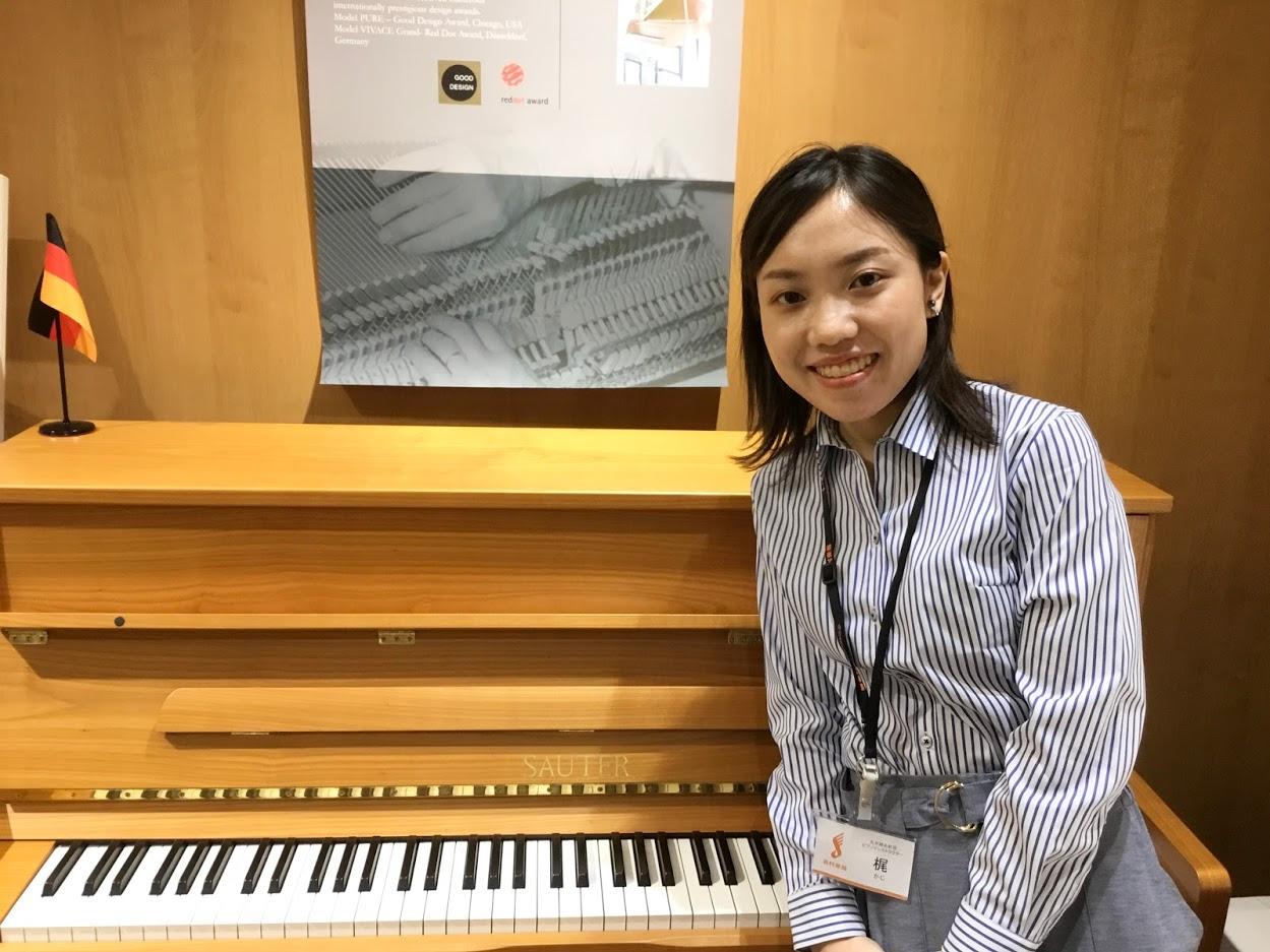 ピアノ レッスン 丸井錦糸町