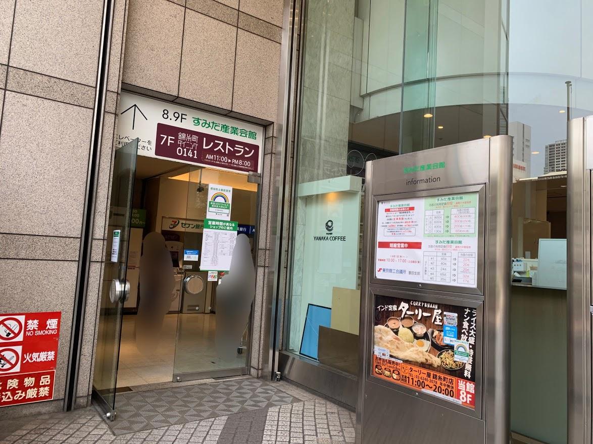 シースルーエレベーター 丸井錦糸町
