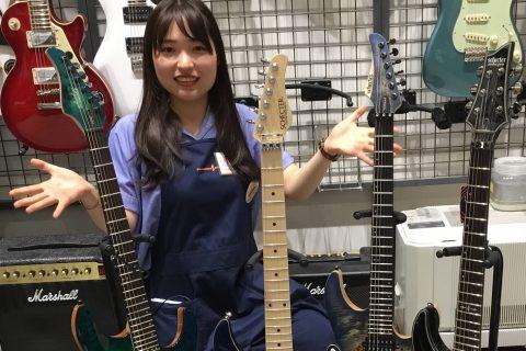 スタッフ写真楽譜/ファンシーグッズ松村