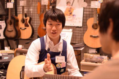 スタッフ写真《ギターアドバイザー》アコースティックギター・エレキギター・ウクレレ・DTM・デジタル製品吉田 真仁