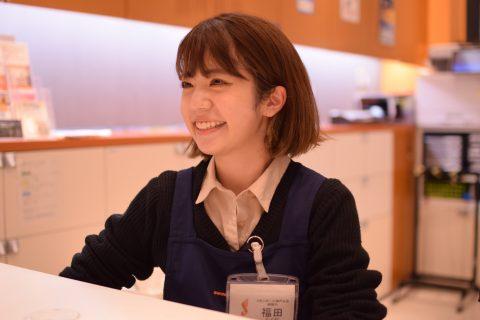 スタッフ写真教育楽器/楽譜福田