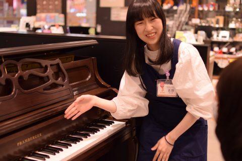スタッフ写真《ピアノアドバイザー、防音アドバイザー》電子ピアノ/キーボード/アコースティックピアノ吉野