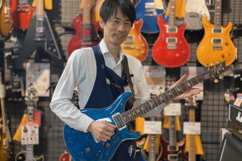 スタッフ写真ギターシニアアドバイザー/エレキギター/アンプ/エフェクター平