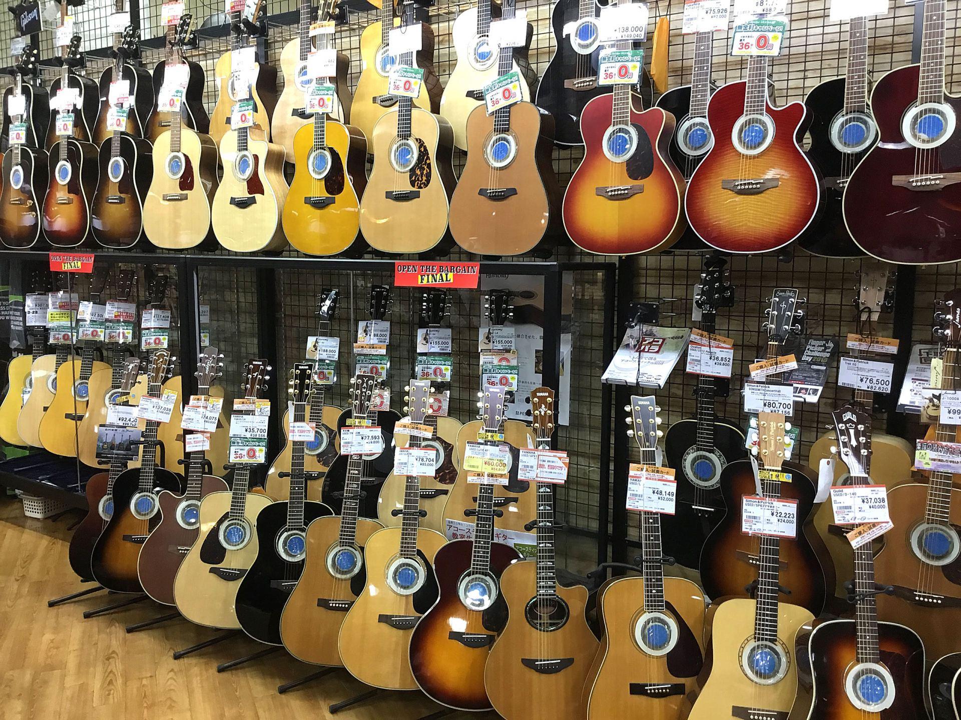 特別価格アコースティックギター店頭画像
