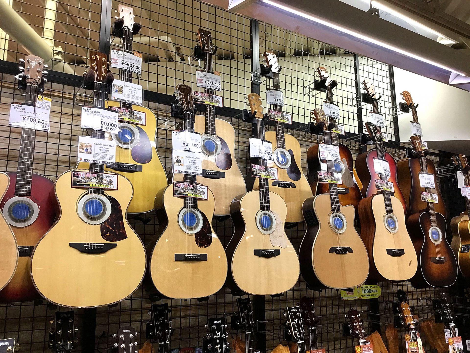 K.Yairiアコースティックギター店頭画像