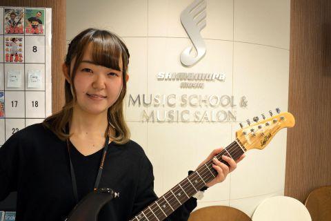 スタッフ写真音楽教室・エレキギター小田 瑛理子
