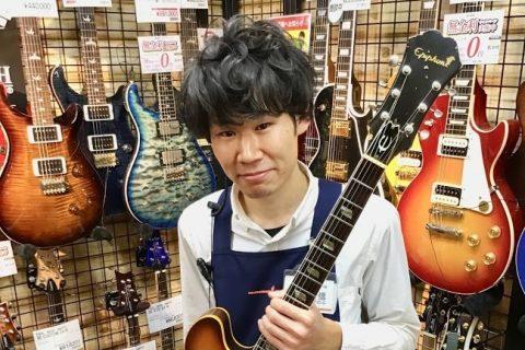 スタッフ写真エレキギター、エフェクター、アンプ、アコースティックギター、メンテナンスなど重信 直希