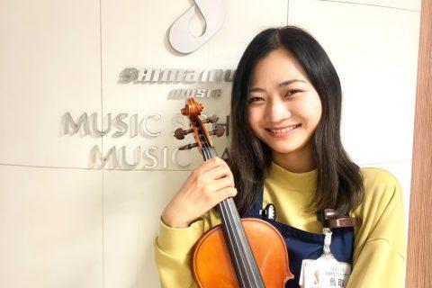 スタッフ写真音楽教室、弦楽器、ギターアクセサリー(音楽教室アドバイサー、弦楽器アドバイザー)鳥取 マリア