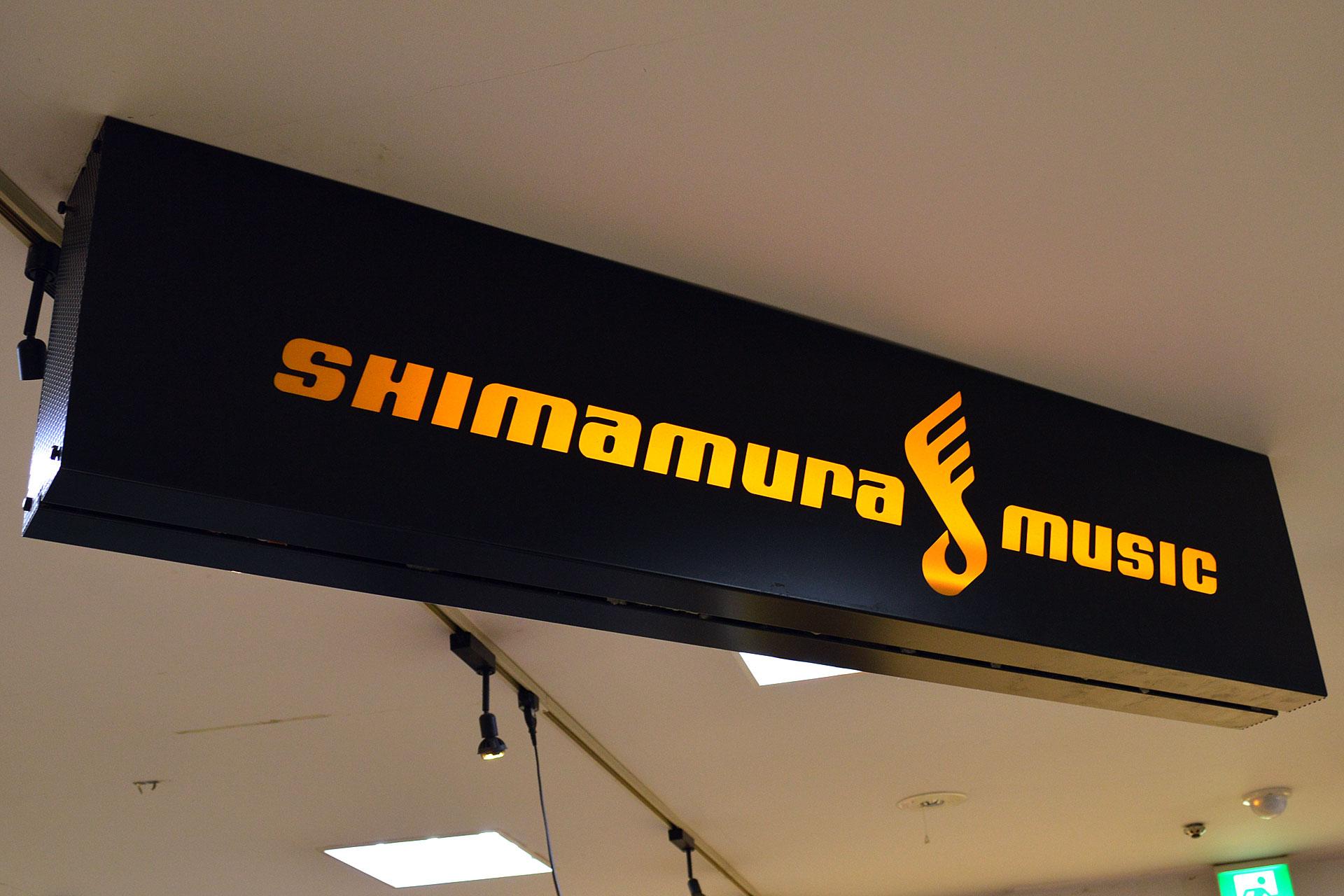 Kobe_Sannomiya_Signboard