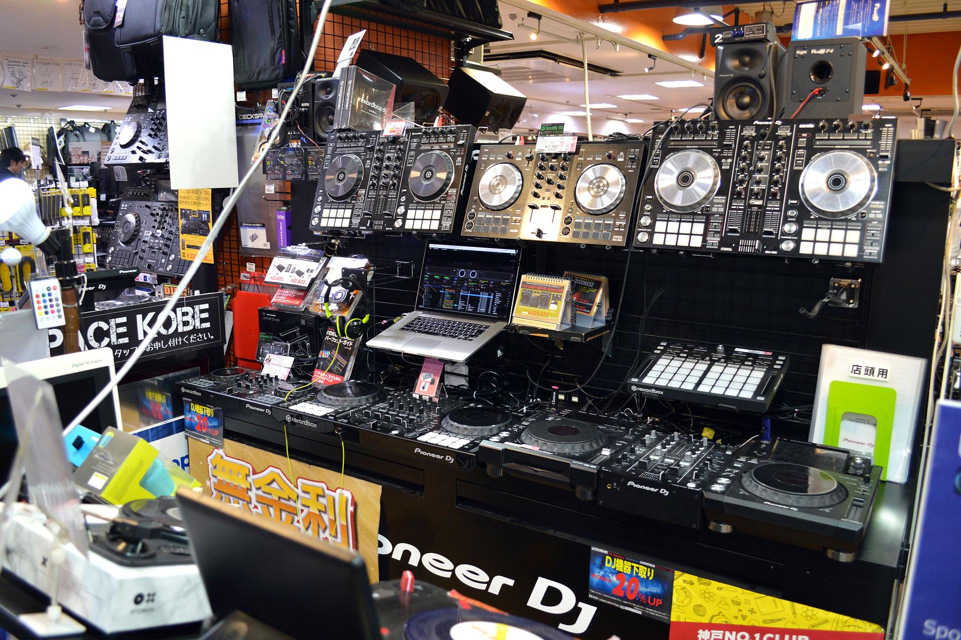 DJ_04