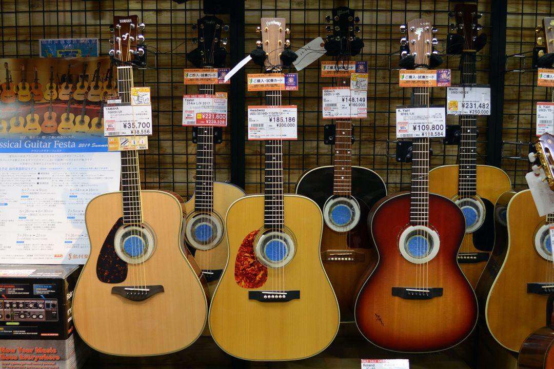 レフティアコースティックギター店頭画像