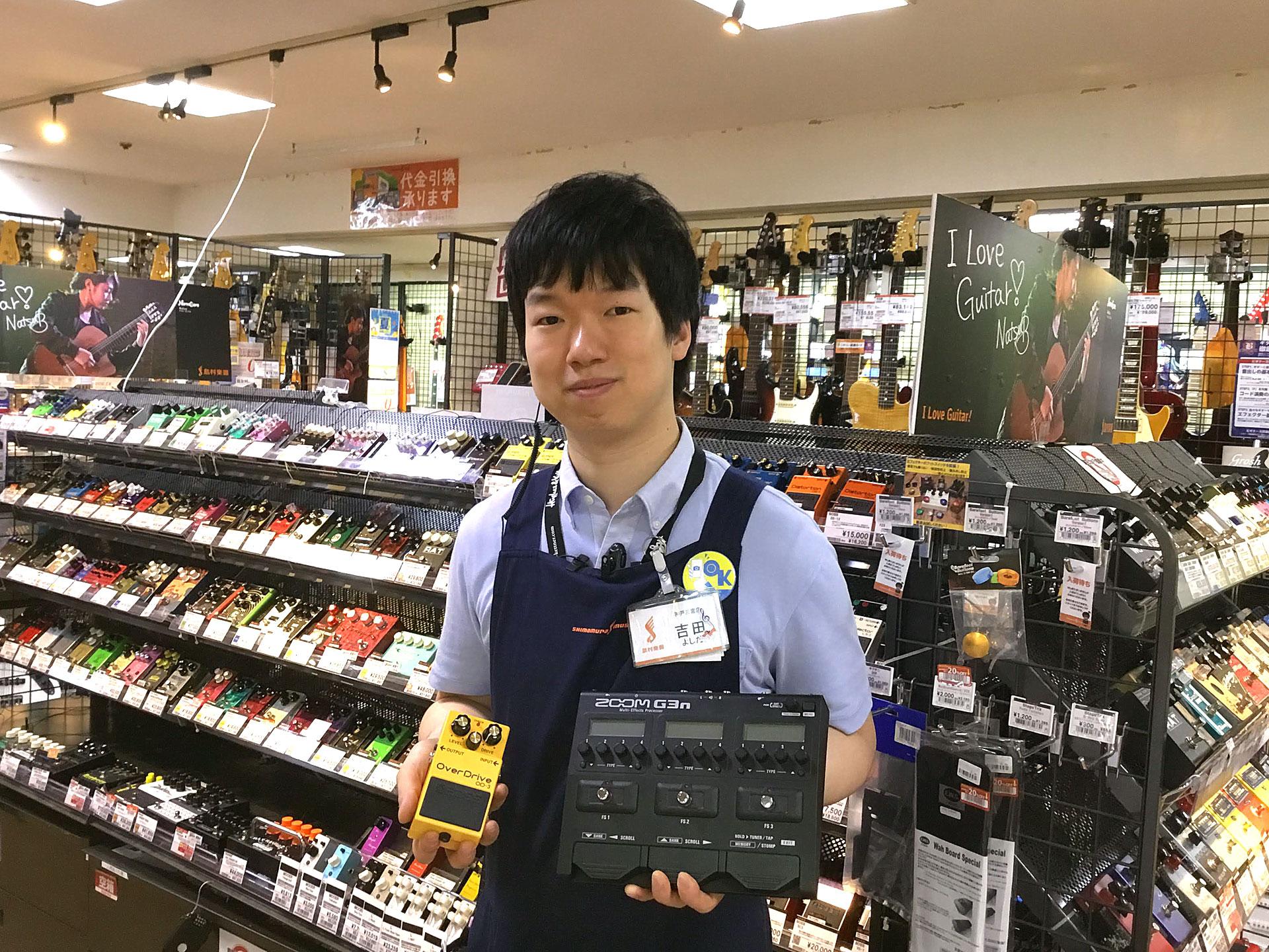 吉田プロフィール画像