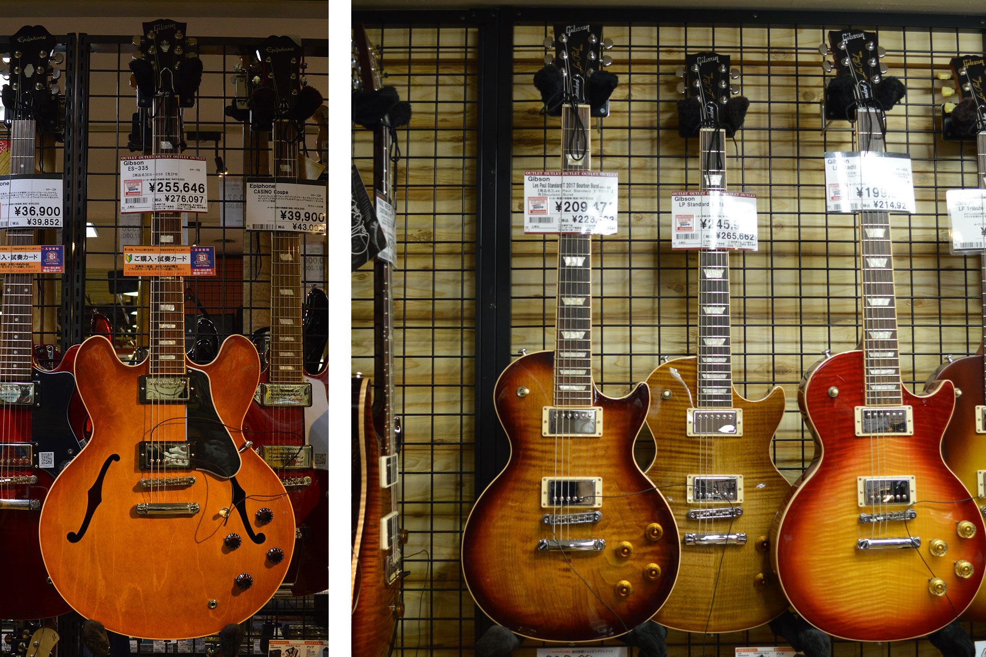 Gibson アウトレット・エレキギター店頭画像