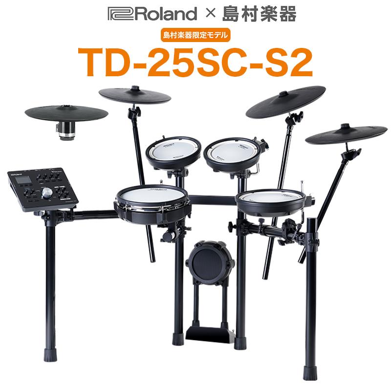 Roland TD-25SC-S2