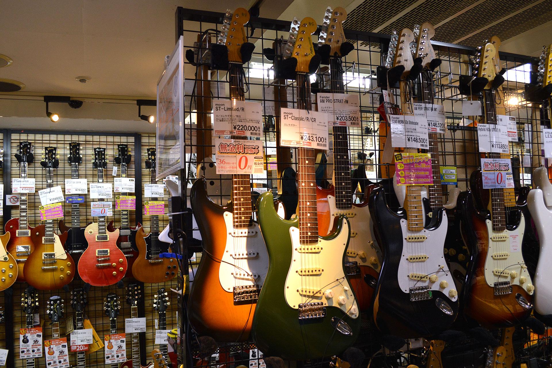 Moon Guitarsエレキギター店頭画像