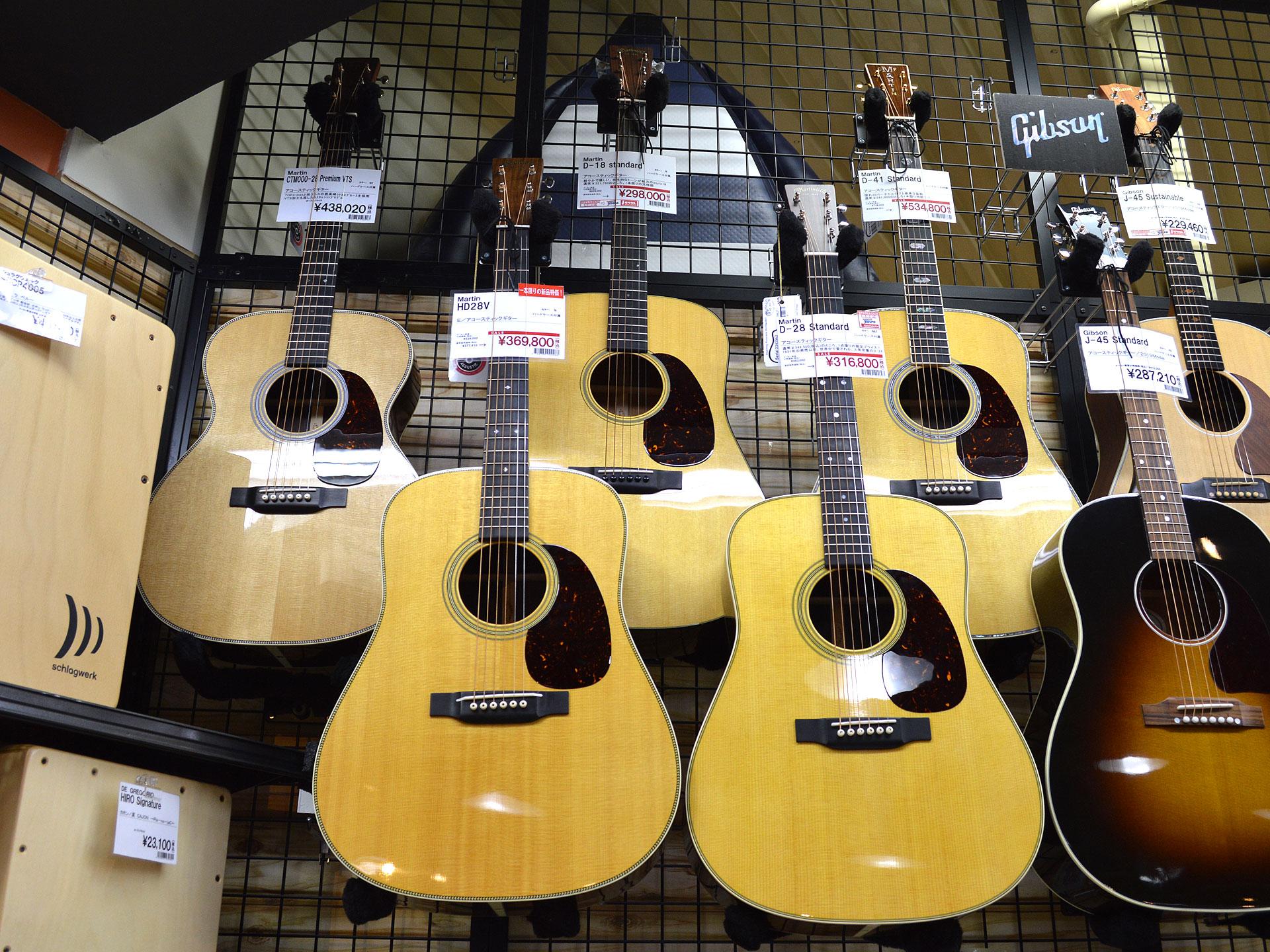 Martinアコースティックギター店頭画像