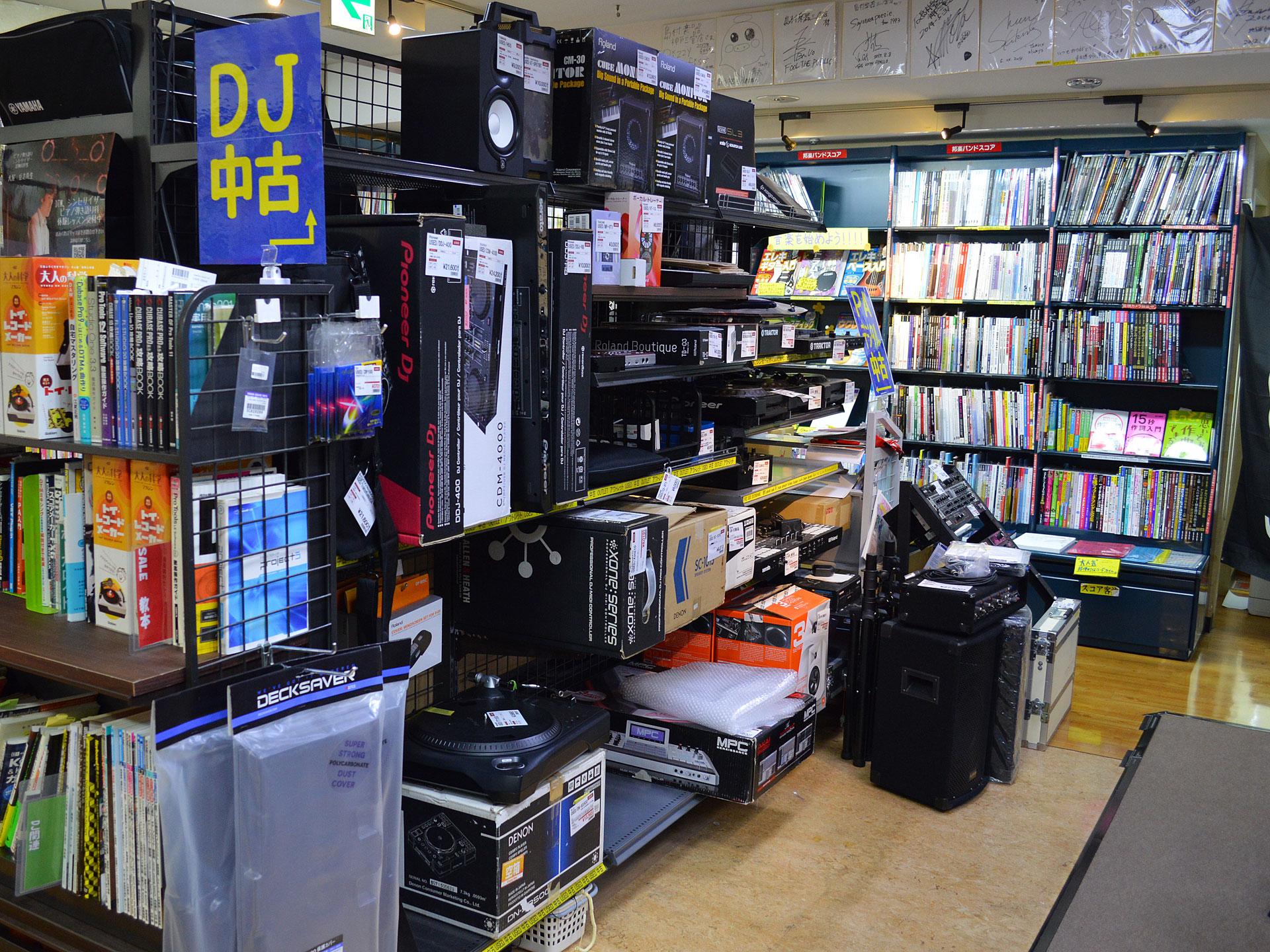 中古DJ機器売場
