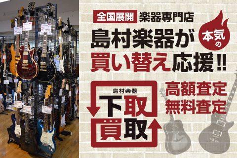 中古総合案内_トップ画像