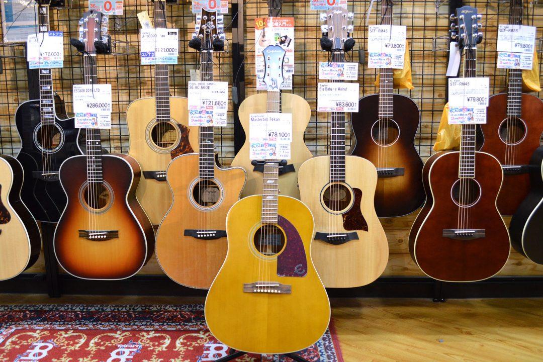 エレアコギター店頭画像