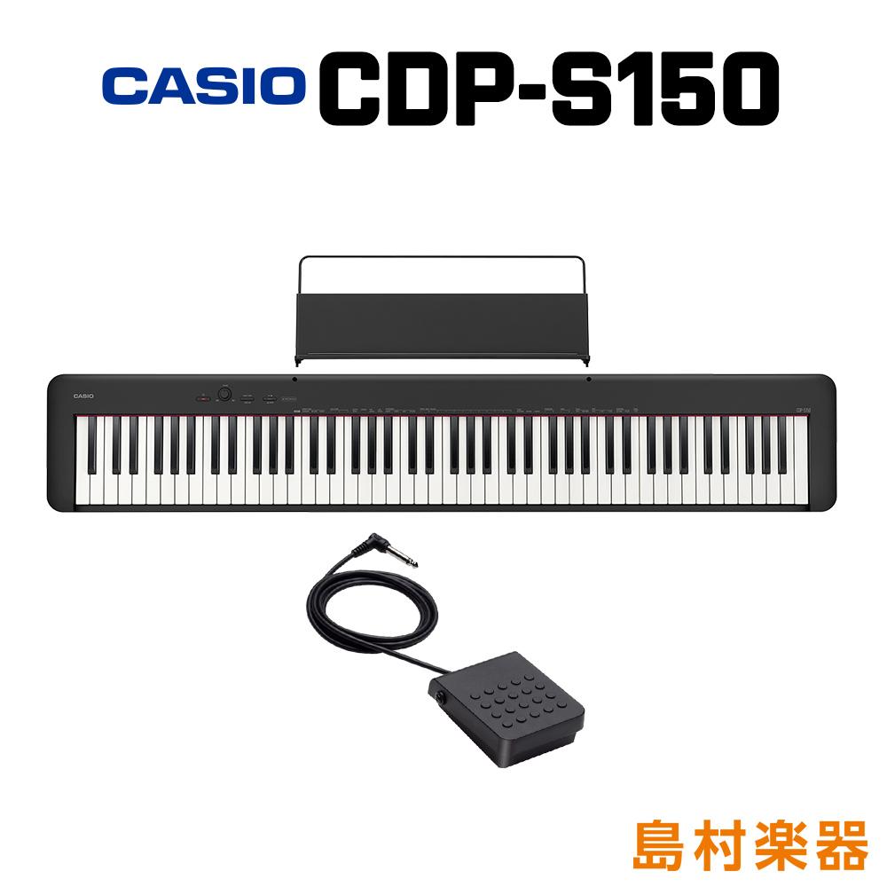 CASIO CDP-S150 BKサムネ画像