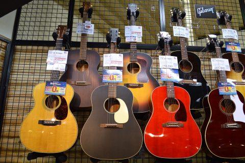 Martin_Guildアコースティックギター店頭画像