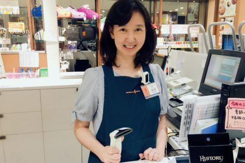 スタッフ写真楽譜、ファンシー長崎 直子