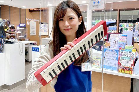 スタッフ写真ピアノ・管楽器・音楽教室 アドバイザー内山 祐希