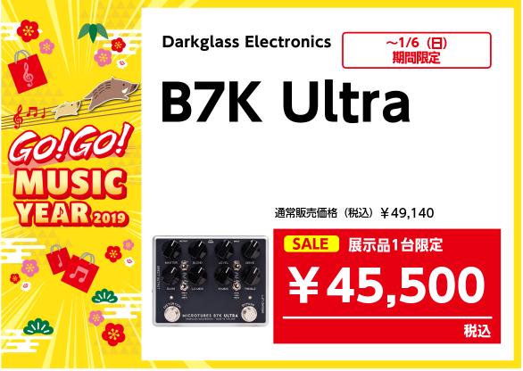 Darkglass B7K Ultra