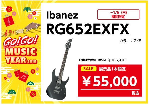 RG652EXFX